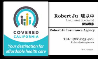 全民健保服務 - 人壽保險 | 旅遊保險 | 美國移民 - 北加州灣區保險權威